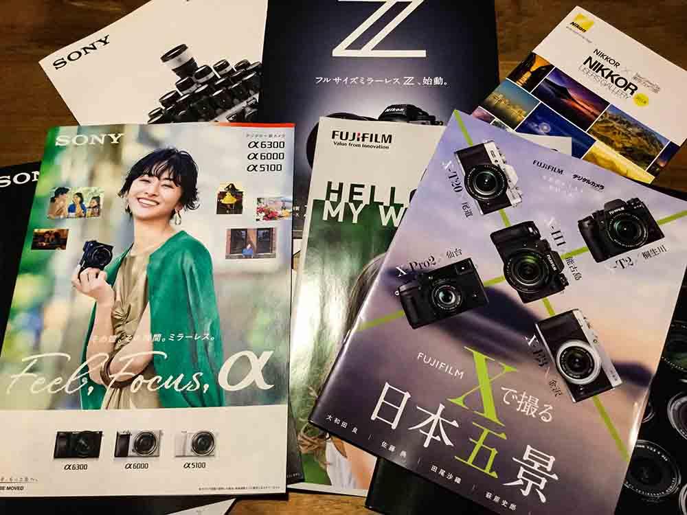 【パパカメラ】10万円以内で買えるミラーレスカメラ2018−2019!