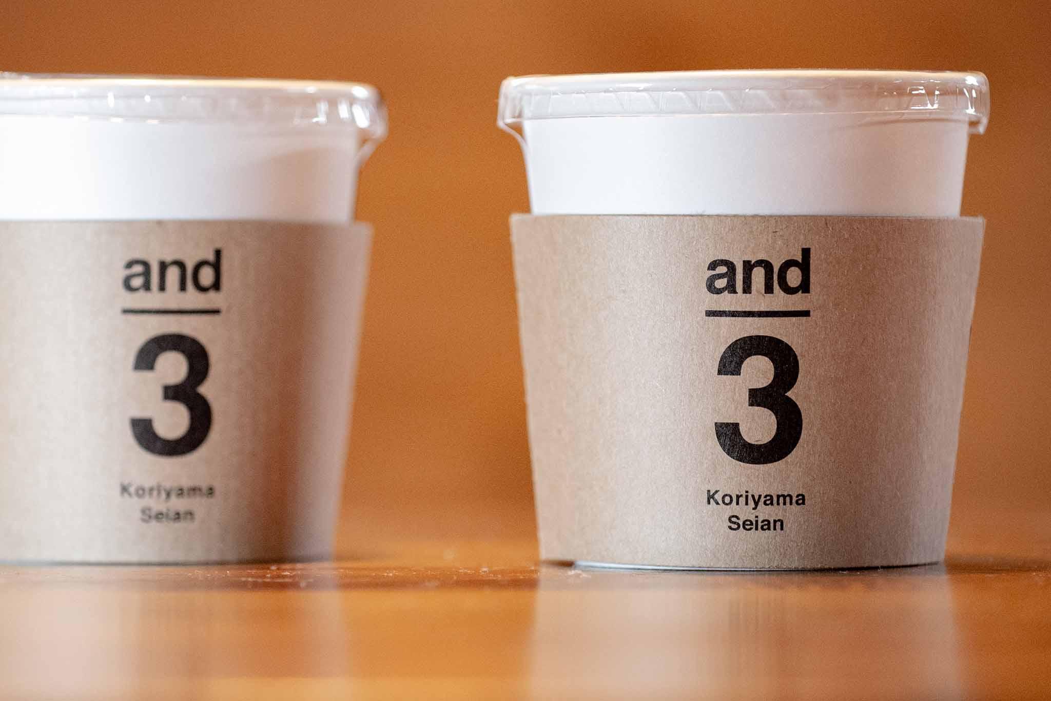 【福島】新定番!福島でお土産をお探しなら「and3」で決まり!