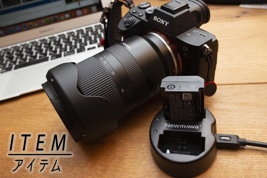 カメラアイテムのアイキャッチ